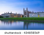 Evening Panorama Of Cambridge...