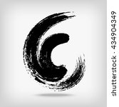 hand drawn circle shape. label  ... | Shutterstock .eps vector #434904349