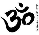om   aum   symbol of hinduism   ...   Shutterstock .eps vector #434911795