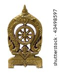 buddhist golden wheel of...   Shutterstock . vector #43498597