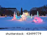 Night Scene Of Ice Sculptures...