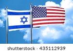 israel flag  3d rendering  | Shutterstock . vector #435112939
