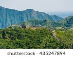 great wall of china | Shutterstock . vector #435247894
