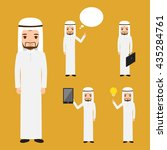 set of arab business man... | Shutterstock .eps vector #435284761