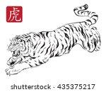 vector illustration of jumping... | Shutterstock .eps vector #435375217