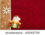 a gold ribbon bow sitting with... | Shutterstock . vector #43543729