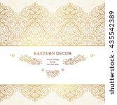 vector set of line art... | Shutterstock .eps vector #435542389