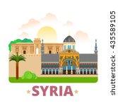 syria country fridge magnet... | Shutterstock .eps vector #435589105