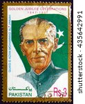 Small photo of CROATIA ZAGREB, 10 JUNE 2016: a stamp printed in Pakistan shows Mohammad Ali Jinnah, Lawyer, Politician and the Founder of Pakistan, Independence, 50th Anniversary, circa 1997