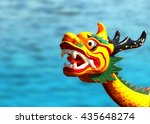 dragon head on the dragonboat... | Shutterstock . vector #435648274