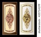 vector vintage border frame... | Shutterstock .eps vector #435714199