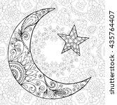 Ramadan Kareem Half Moon....