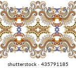 wide border with with complex... | Shutterstock .eps vector #435791185