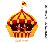 Bright A Puppet Theater On A...