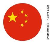 simple vector button flag  ... | Shutterstock .eps vector #435951235