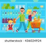supermarket illustration | Shutterstock .eps vector #436024924