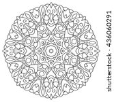 vector mandala for coloring... | Shutterstock .eps vector #436060291