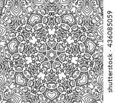 abstract vector decorative... | Shutterstock .eps vector #436085059