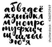 ink hand written cyrillic...   Shutterstock .eps vector #436093969