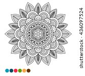 circle black and white mandala... | Shutterstock .eps vector #436097524