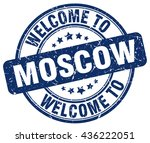 Постер, плакат: welcome to Moscow stamp Moscow