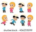 set of kid muslim people doing... | Shutterstock .eps vector #436255099