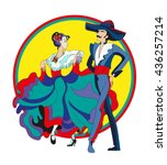 mexican couple. the mexican... | Shutterstock .eps vector #436257214