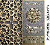 3d ramadan kareem greeting card ...   Shutterstock .eps vector #436258441