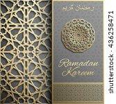 3d ramadan kareem greeting card ...   Shutterstock .eps vector #436258471