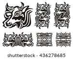tribal cow symbols. vector... | Shutterstock .eps vector #436278685