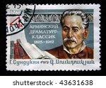 ussr   circa 1975  a stamp... | Shutterstock . vector #43631638