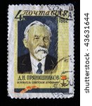 Small photo of USSR - CIRCA 1962: A stamp printed in the USSR shows founder of the Soviet Agrochemistry Dmitri Priashnikov, circa 1962