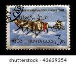 ussr  circa 1973  a stamp... | Shutterstock . vector #43639354