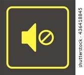 mute speaker icon.