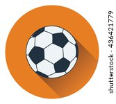icon of football ball. flat...