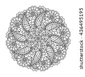 round element for coloring book.... | Shutterstock .eps vector #436495195