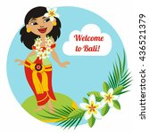beautiful balinese girl.... | Shutterstock .eps vector #436521379