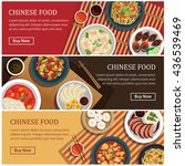 chinese food web banner  coupon ... | Shutterstock .eps vector #436539469