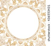 round lace border frame...   Shutterstock .eps vector #436553431