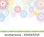 fireworks and grassland | Shutterstock .eps vector #436565245