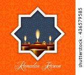 ramadan kareem greeting card  ... | Shutterstock .eps vector #436579585