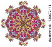 mandala flower decoration ... | Shutterstock .eps vector #436672441