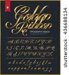 premium golden ribbon font... | Shutterstock .eps vector #436688134