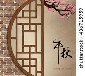 chinese mid autumn festival... | Shutterstock . vector #436715959