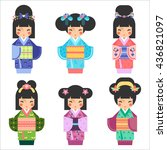 set of cute japanese kokeshi... | Shutterstock .eps vector #436821097