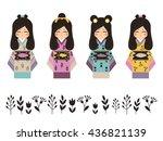 set of cute japanese kokeshi... | Shutterstock .eps vector #436821139
