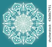 Vector Filigree Mandala. The...