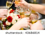 holiday event people cheering... | Shutterstock . vector #43686814