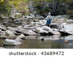 River in the Great Smoky Mountains National Park - stock photo