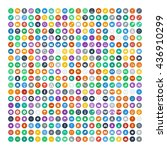 set of 200 universal icons.... | Shutterstock . vector #436910299